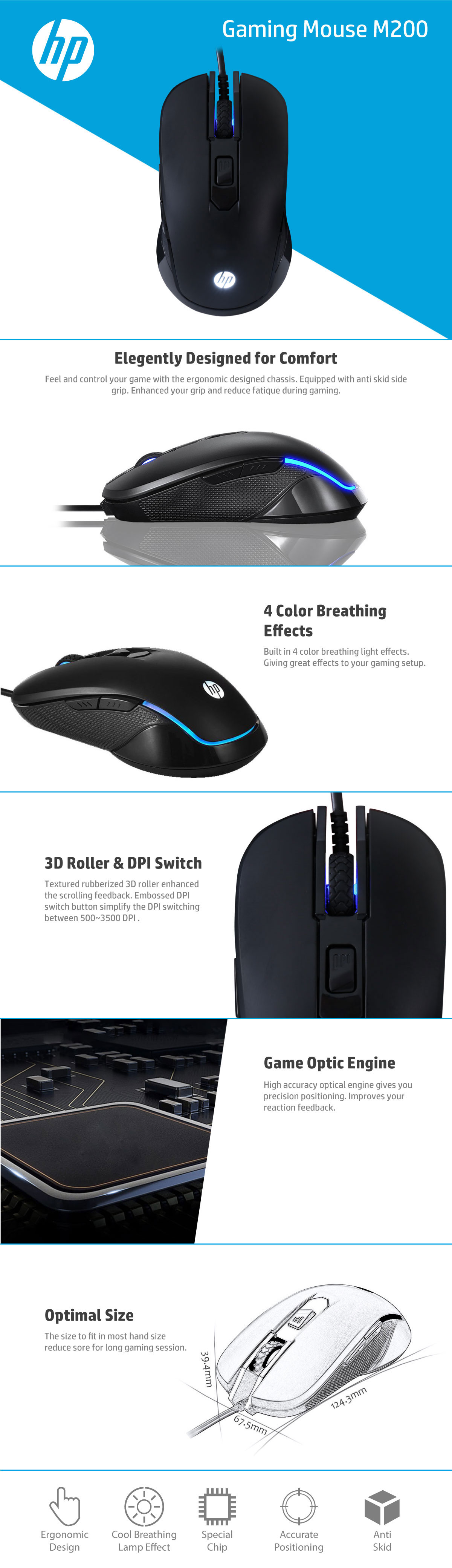 hp m200 optical gaming mouse