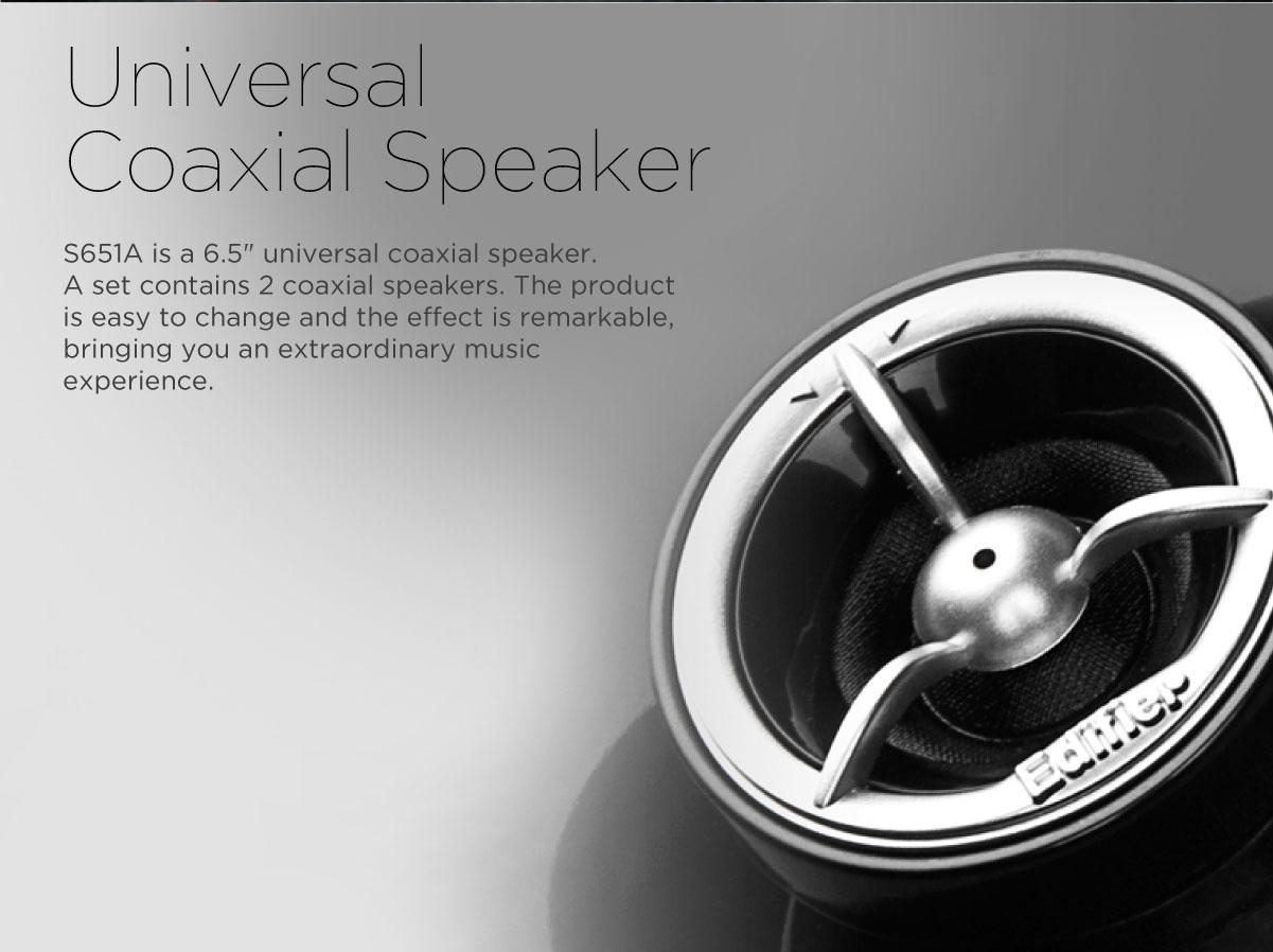 Edifier S651A Car Speaker