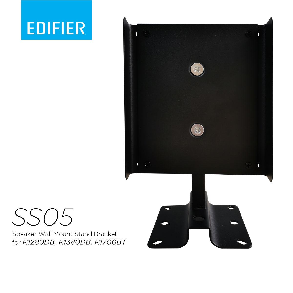 Edifier SS05 Speaker Wall